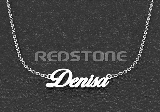 06d1ee74a Retiazka s menom Denisa - 2 mm - Meno na retiazke - elegantný osobný ...